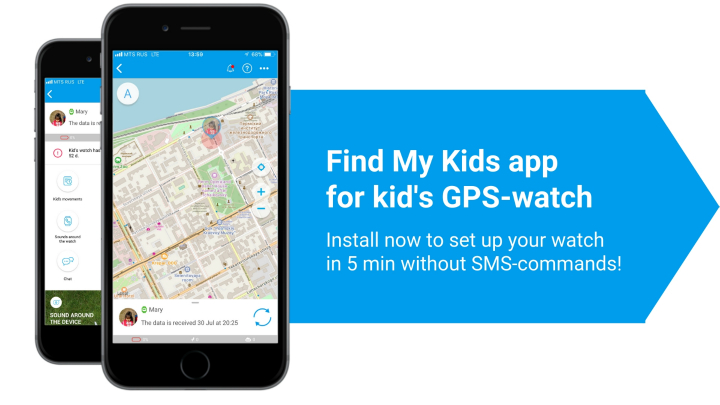 Use SMS Commands to Set Kid's GPS Watch | FindMyKids Blog